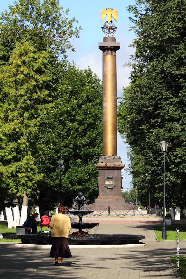 Памятник «Покровителю просвещения и основателю Демидовского высших наук училища» Павлу Григорьевичу Демидову, также известный как «Демидовский столп»