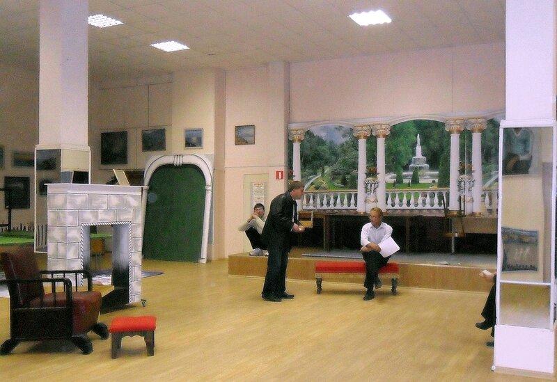 Репетиция, театр