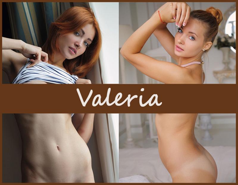 Украинская модель Валерия