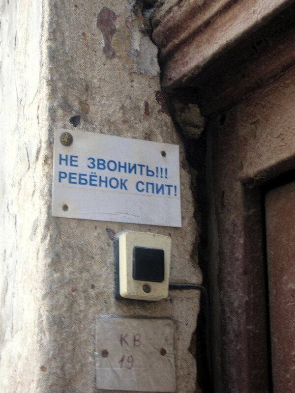 Надписи Одесса