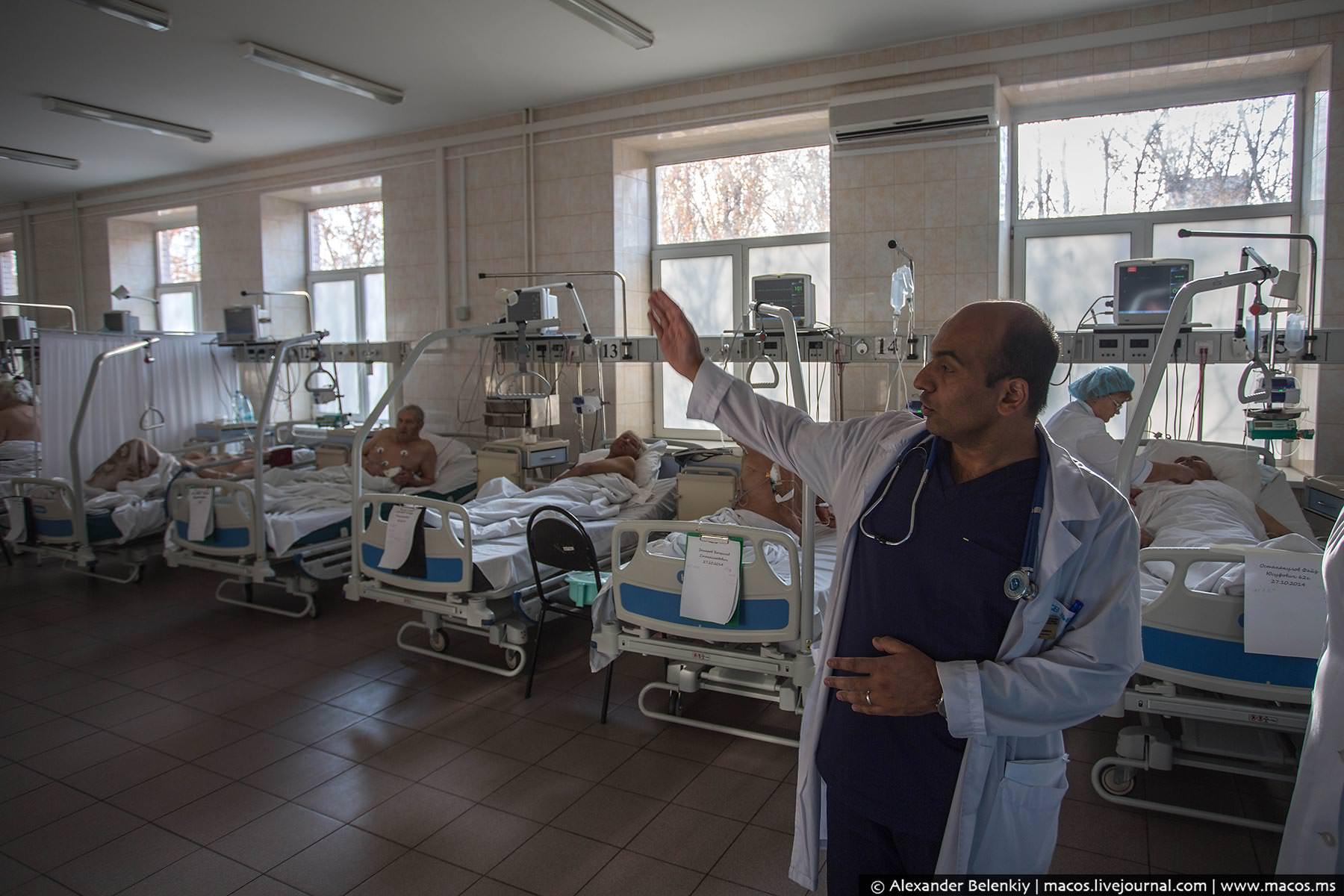 52 детская поликлиника москва