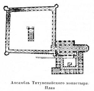 Ансамбль Титувенайского монастыря, план