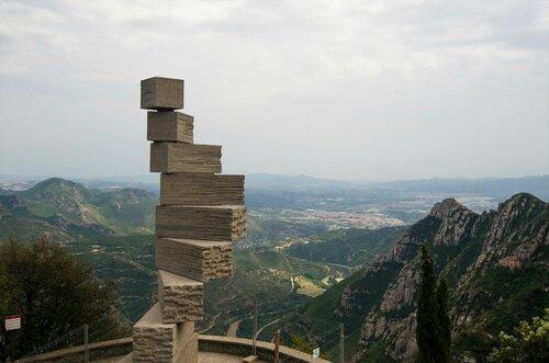 Вид на долину.jpg