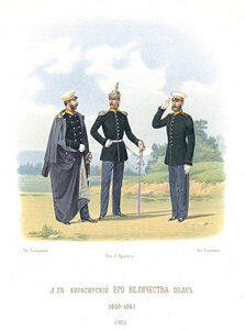Офицеры и рядовой Л. гв. Кирасирского Е.В. полка 1862–1867 гг.