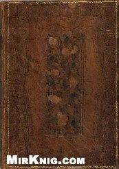 Книга Bestiarium