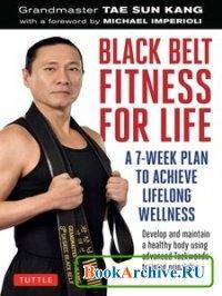 Книга Фитнес с черным поясом