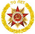Баннеры С Днем Победы!!!
