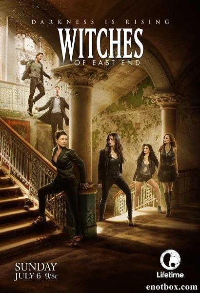 Ведьмы Ист-Энда / Witches of East End - Сезоны 1-2 [2013-2014, WEB-DLRip | WEB-DL 720p/1080p] (LostFilm)