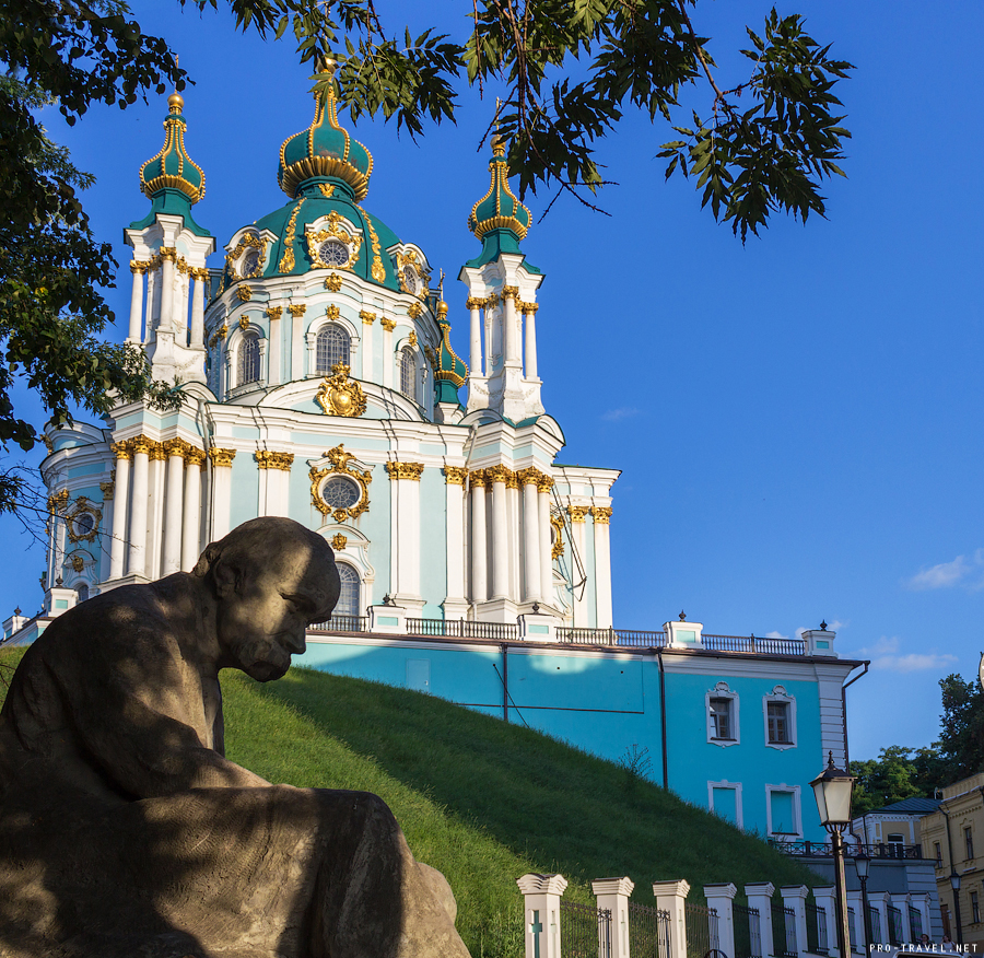 Киев Православный. Андреевская церковь