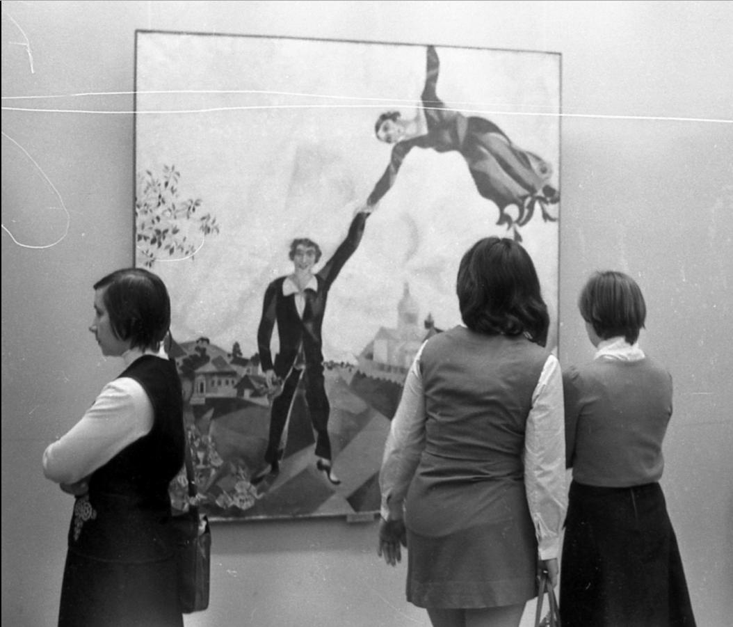 18.03.77. Русский музей. Выставка автопортретов