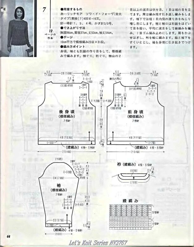 Let's knit series NV3767 1999 sp-kr_44
