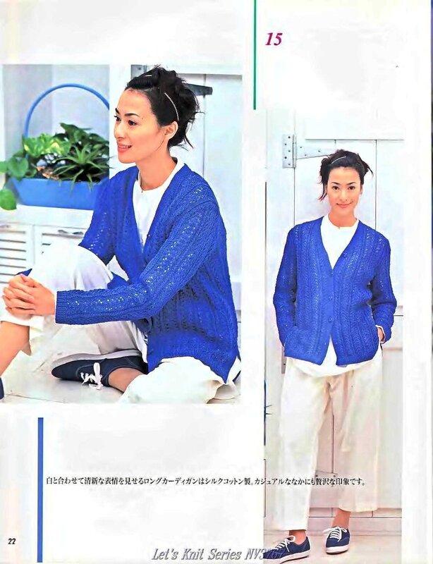 Let's knit series NV3767 1999 sp-kr_22