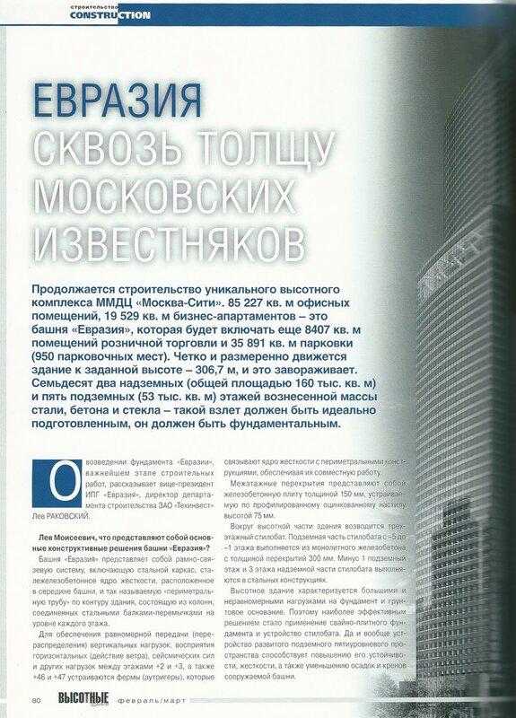 http://img-fotki.yandex.ru/get/4603/art-pushka.41/0_3327a_8582690e_XL.jpg
