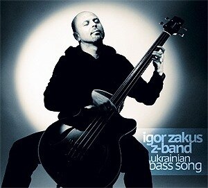 Igor Zakus & Z-band - Ukrainian bass song (2010) / Jazz