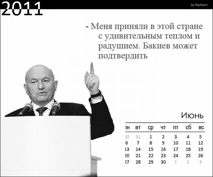 lukashenko_06