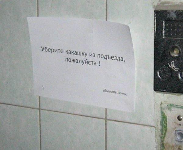 reklama_113