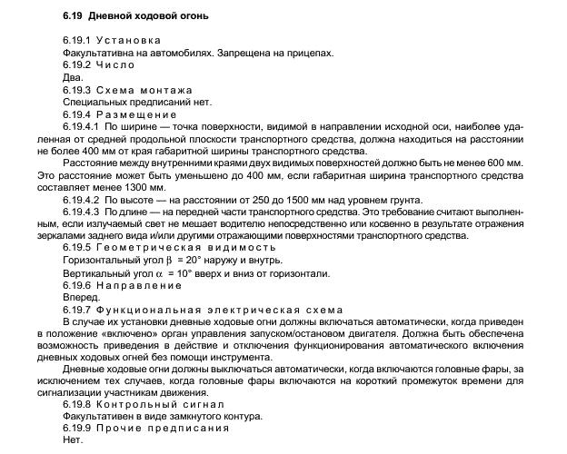 http://clck.yandex.ru/redir/dtype=stred/pid=106/cid=2544/path=sizes.orig/rnd=1286206860527/*http://img-fotki.yandex.ru/get/4603/durango999.0/0_442ea_b3bb8fb9_orig