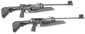 Пружинно-поршневые винтовки для приобретения первоначальных навыков в обращении с оружием.  Vote(s): 5. Product code...
