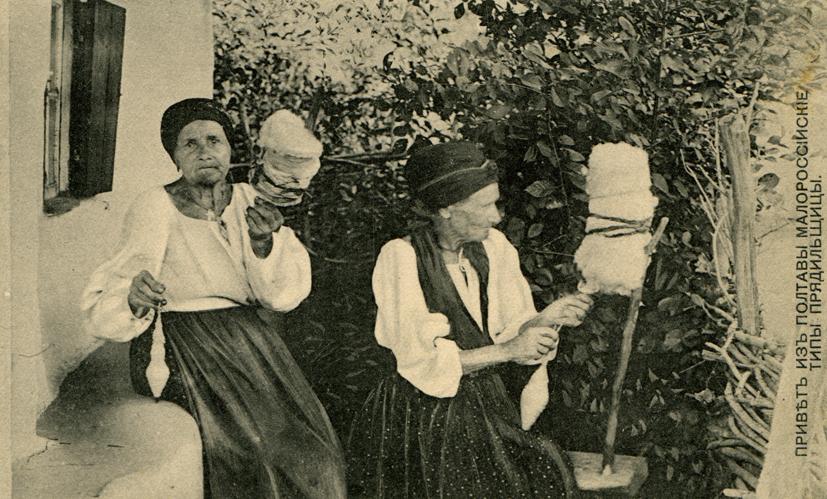 Доля Української Жінки В 19 Столітті Реферат