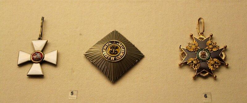 Знак ордена св.Георгия II степени, Звезда ордена св.Георгия II степени, Знак ордена св.Станислава I степени