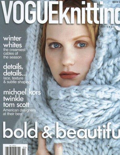 17. Добавил admin.  Vogue knitting - известный журнал по вязанию.
