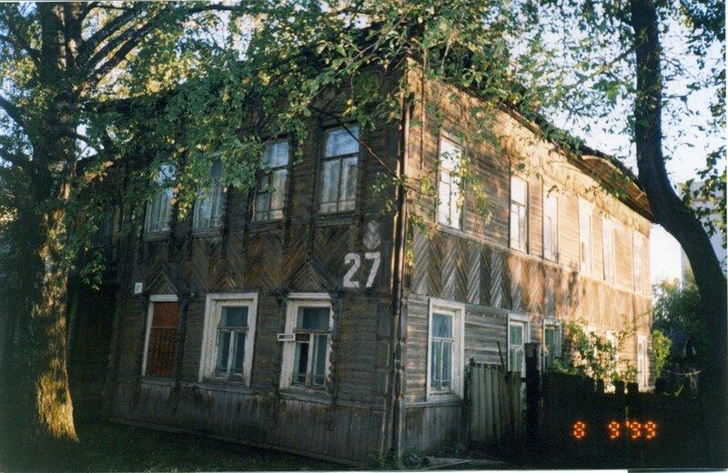 Кирова,27