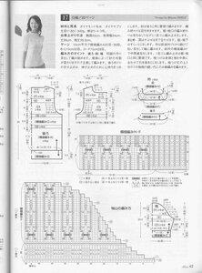 Amu 2005_05_Page062.jpg