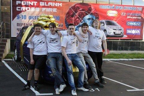 Победители первого всероссийского чемпионата по онлайн играм