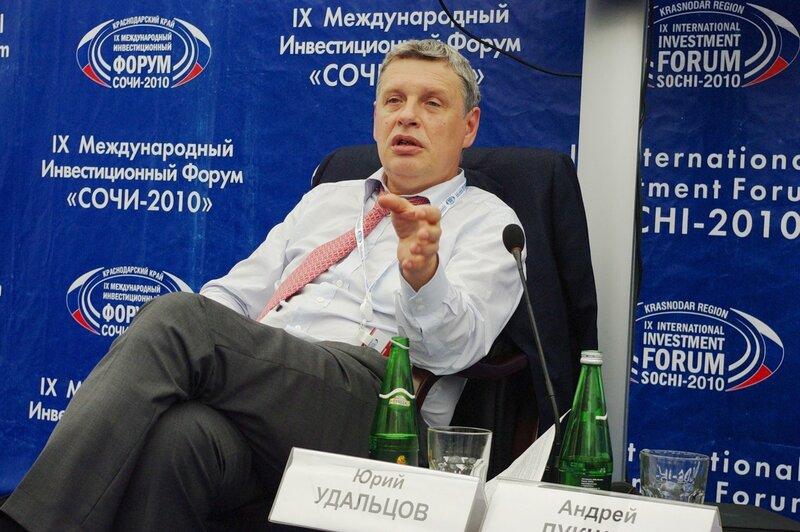 наноРоссия // Дискуссия про нанотехнологии на круглом столе Форума «Сочи-2010»