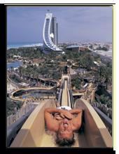 ОАЭ. Дубаи. Аквапарк Wild Wadi