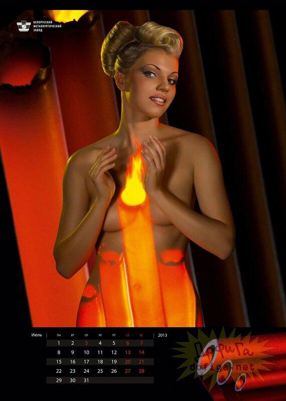 Белорусский завод выпустил календарь с голыми сотрудницами