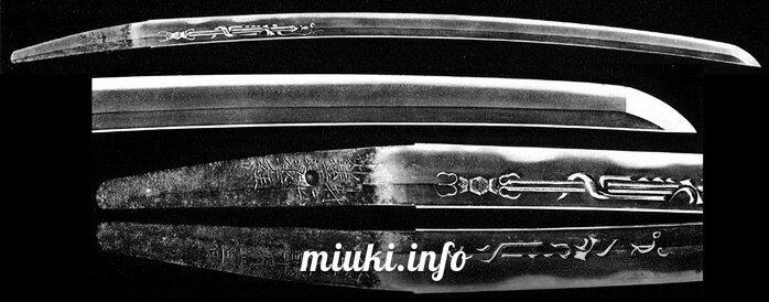 Проклятие мечей Мурамаса