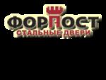 входные двери Форпост