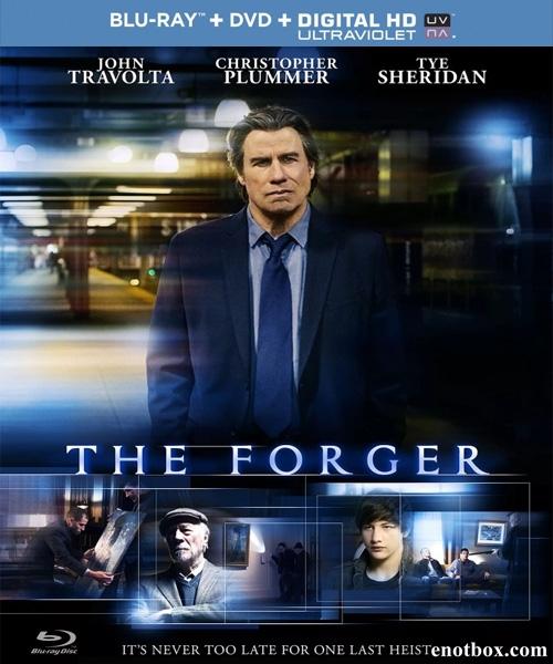 Фальсификатор / The Forger (2014/BDRip/HDRip)