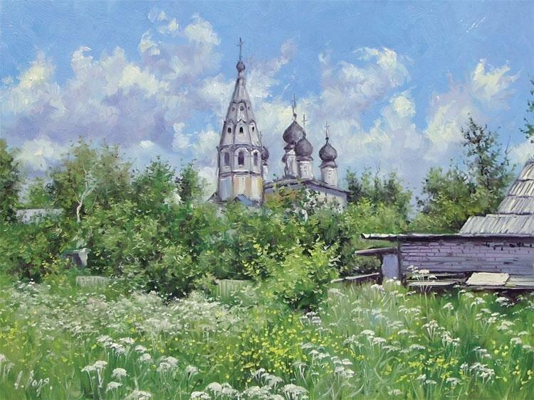 Александр Воля. Лето.jpg