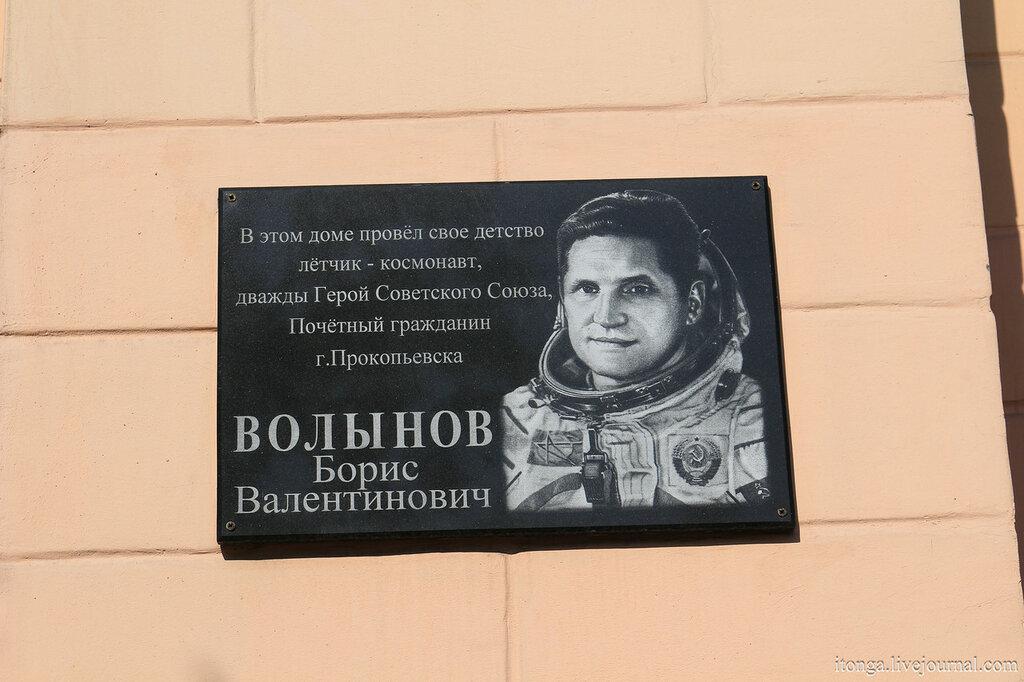Проспект шахтёров, город Прокопьевск