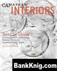 Журнал Canadian Interiors 2010-03-04