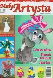 Журнал Maly Artysta №2 2011