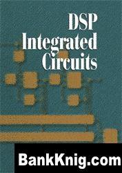 Книга DSP Integrated circuits