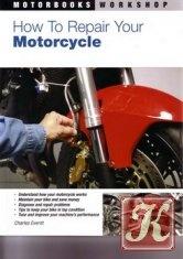 Книга How to repair your motorcycle