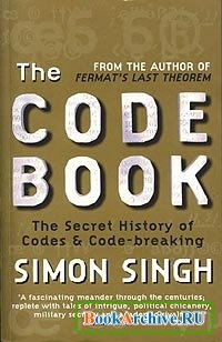 Книга The Code Book. The Secret History of Codes and Code Breaking.