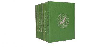 Книга «Жизнь растений» под редакцией Федорова и Тахтаджяна. Дюже полезный многотомник для тех, кто хочет знать о растениях (а также п
