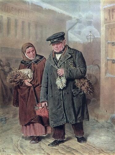 Василий перов чистый понедельник 1886.jpg