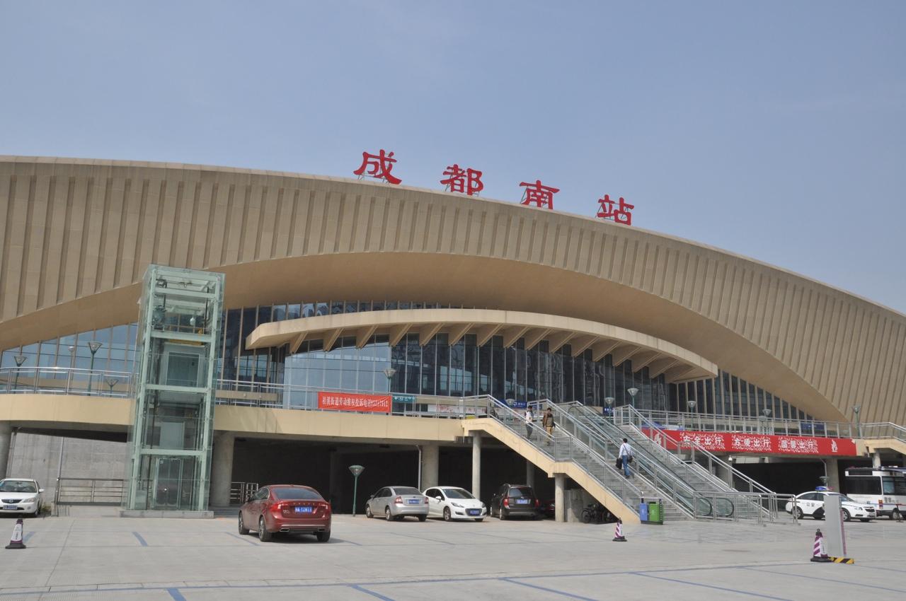 Южный ЖД вокзал Ченду