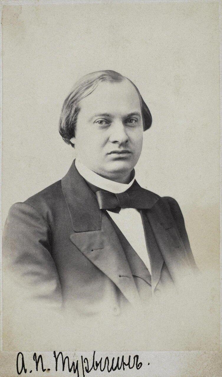 Портрет купца Андрея Павловича Турыгина
