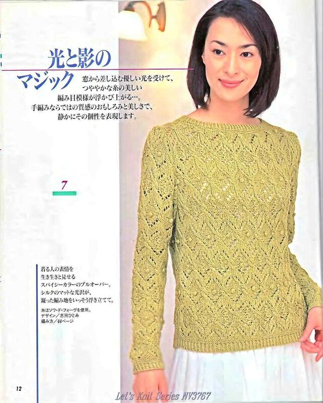 Let's knit series NV3767 1999 sp-kr_12