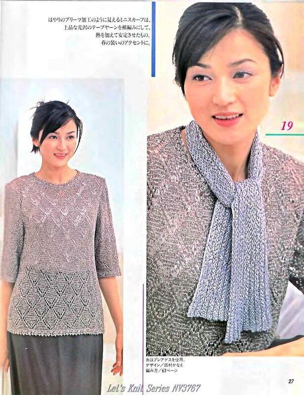 Let's knit series NV3767 1999 sp-kr_27