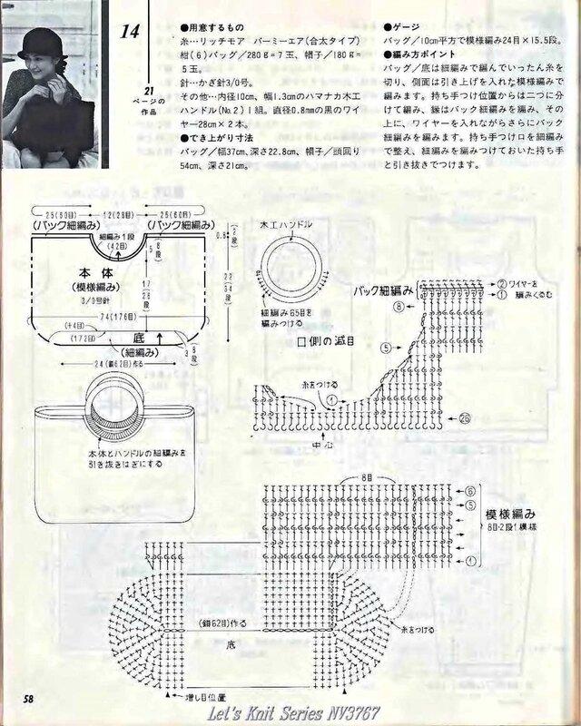 Let's knit series NV3767 1999 sp-kr_58