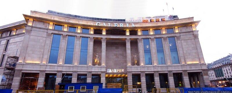 ТРЦ Galeria