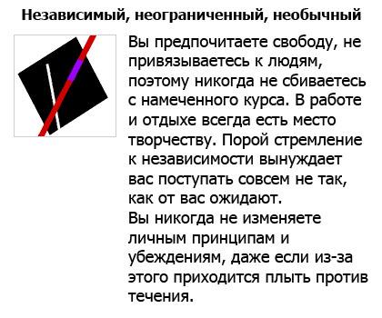 http://img-fotki.yandex.ru/get/4604/astro-nomad.1/0_49c9d_d20e435f_orig.jpg
